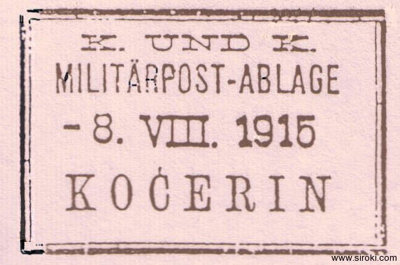 kocerin_military_post