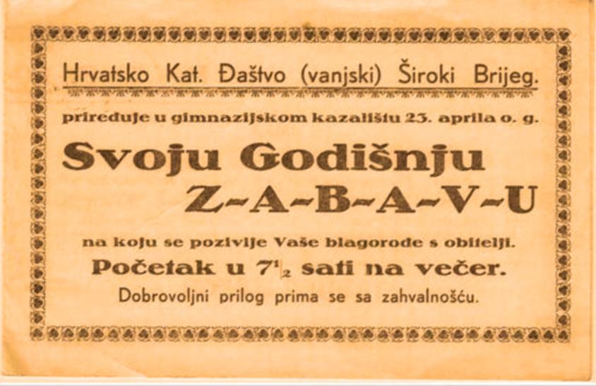 Hrvatsko katoličko đaštvo