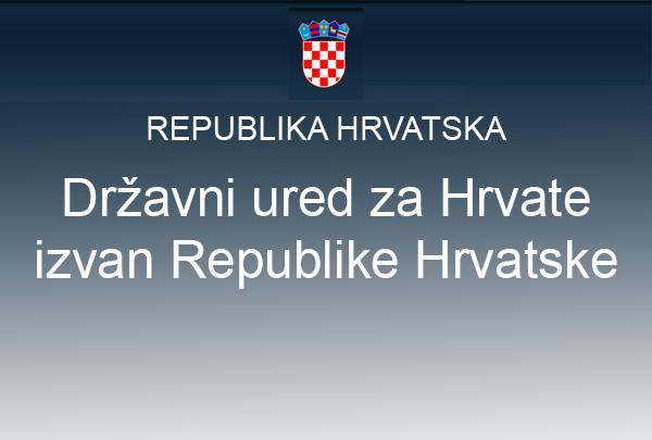 http://wpdev.siroki.com/wp-content/uploads/ured_za_hrvate_izvan_republike_hrvatske.jpg
