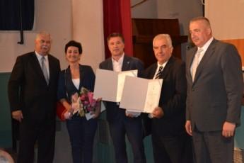 siroki_grad_dan_nagrade