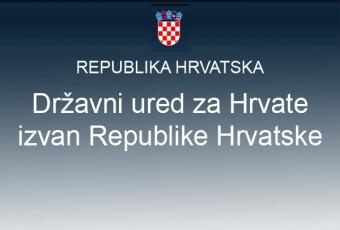ured_za_hrvate_izvan_republike_hrvatske